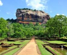 Sigiriya, biser Šrilanke